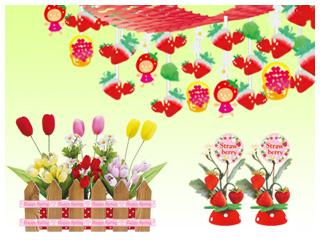 春<チューリップ・イチゴ>