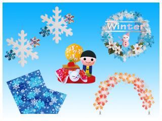 冬のレジャー・冬全般