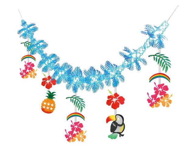夏の行楽<トロピカル>