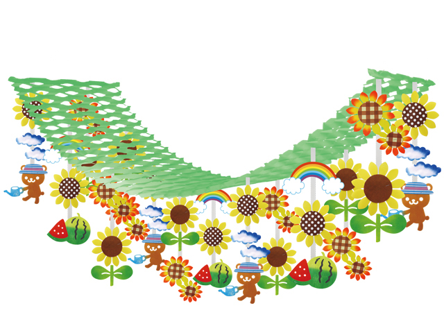 夏の行楽<ヒマワリ>