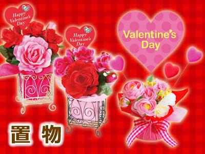 バレンタインデー吊り装飾,置物
